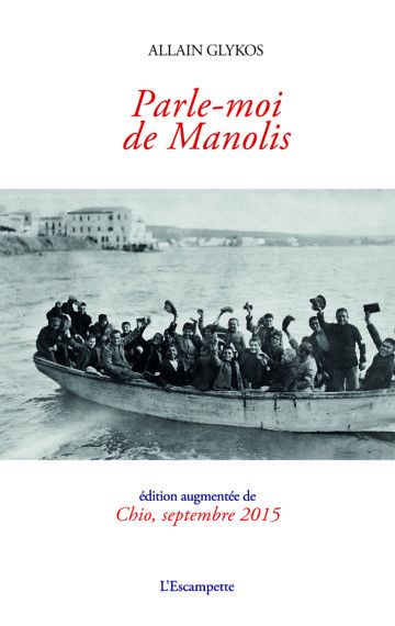 Parle-moi de Manolis