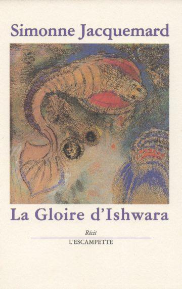 La Gloire d'Ishwara