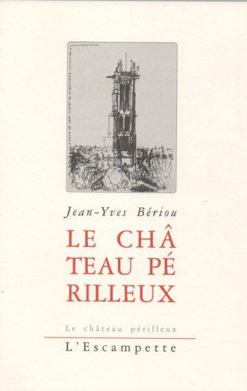Le Château périlleux