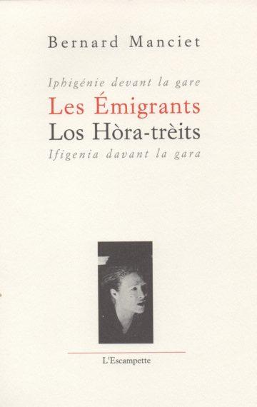 Les Emigrants