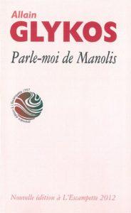 Parle-moi de Manolis, Allain Glykos