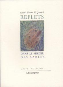 Reflets dans le miroir des sables, El Janabi