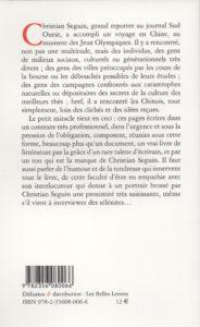 Seguin Christian – Chez les chinois