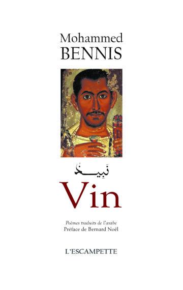 VIN Bennis Couv